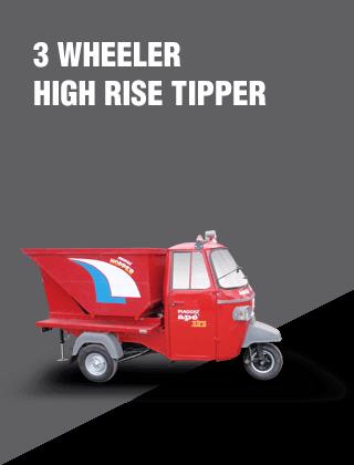 3wheeler_high_trpper