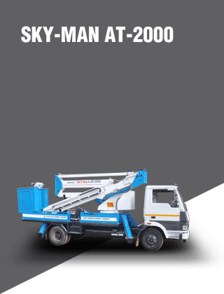 skyman_at2000