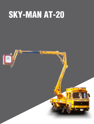 skyman_at201