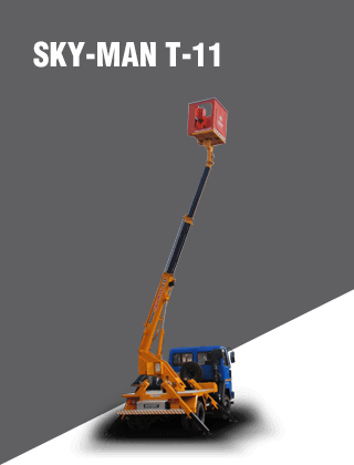 skyman_t11