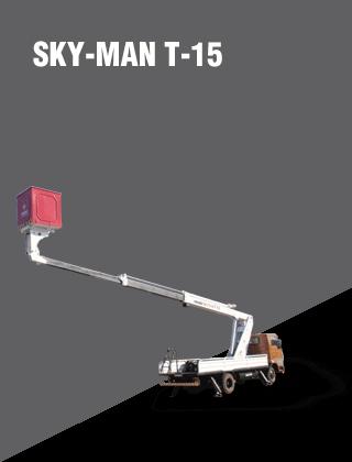 skyman_t15