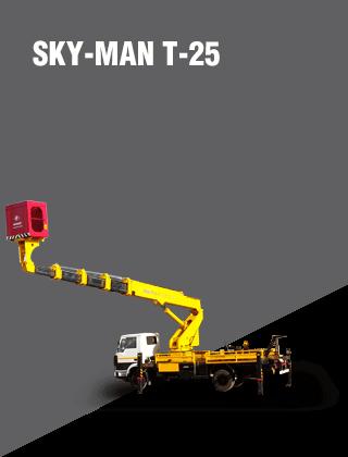 skyman_t25